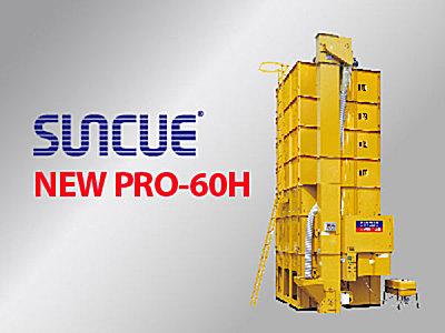 三久NEW PRO-60H糧食烘干機