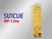 NP-120E谷物干燥機