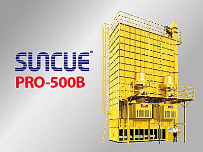 三久PRO-500B烘干機