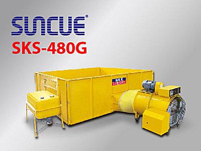 三久SKS-480G谷物干燥機