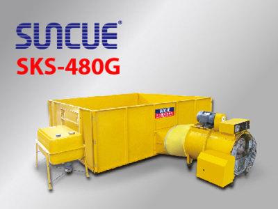 三久SKS-480G谷物干燥机
