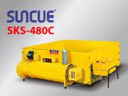 SKS-480C糧食烘干機