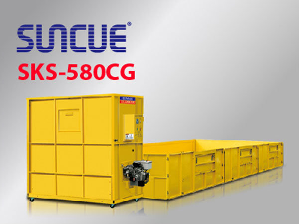 三久SKS-580CG箱式干燥機