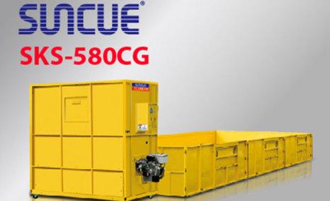 三久SKS-580CG箱式干燥机