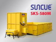 三久SKS-580MH高溫型干燥機