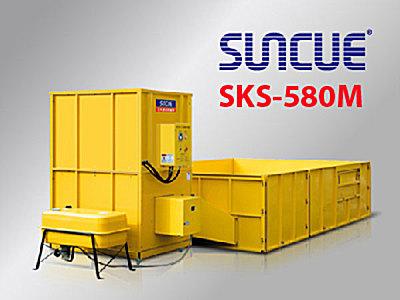 三久SKS-580ML低溫型干燥機