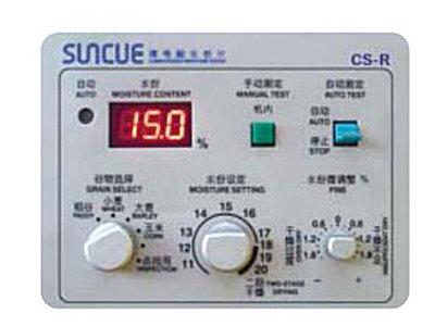 三久CS-R機上型電腦水份計
