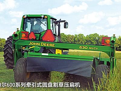 约翰迪尔625割草压扁机