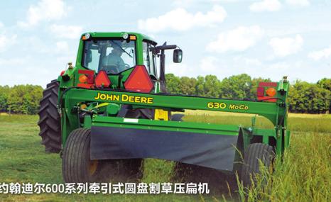 約翰迪爾625割草壓扁機