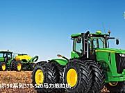 约翰迪尔9R-9470R拖拉机