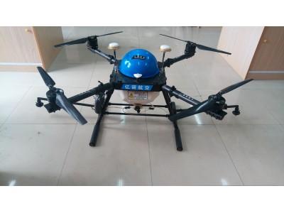亿诺航空3WD-10植保无人机