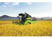 PL60(4LZT-6.0ZE)水稻收割机