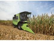 CF50玉米收割机