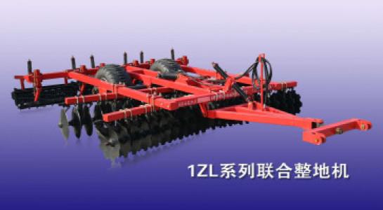 天山1ZL-3.2联合整地机