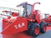 4QZ-2650青飼料收割機