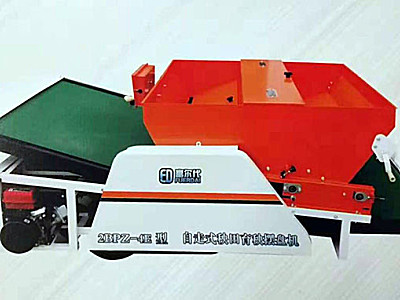永濤富爾代2BPZ-4E育秧擺盤機