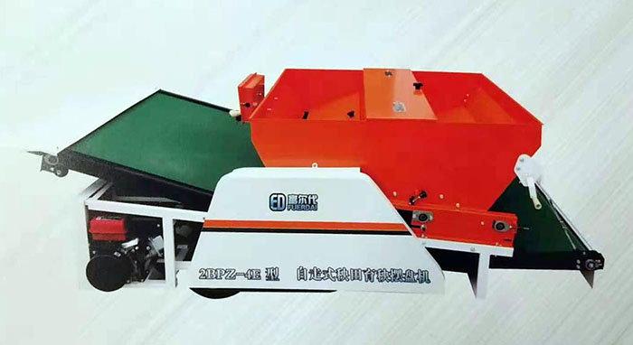 永涛富尔代2BPZ-4E育秧摆盘机