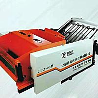 富尔代2BPZ-2G摆盘机