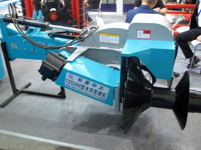 中大1ZG-300水田筑梗机