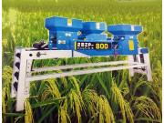 2BZP-800育秧播种机