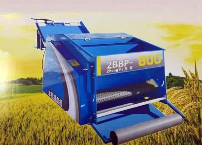 中大2BBP-800水稻秧盘育秧播种机