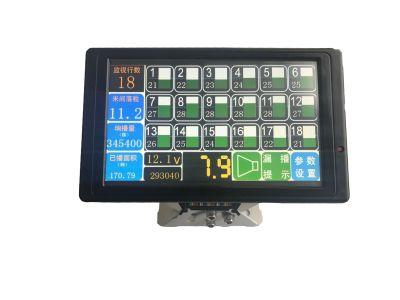 沃尔农装BJQ-18播种监视系统