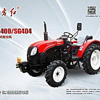 東方紅SG404輪式拖拉機