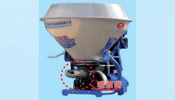 搭载大容量300L肥料筒