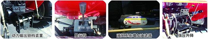 时风SF504拖拉机(TN系列)