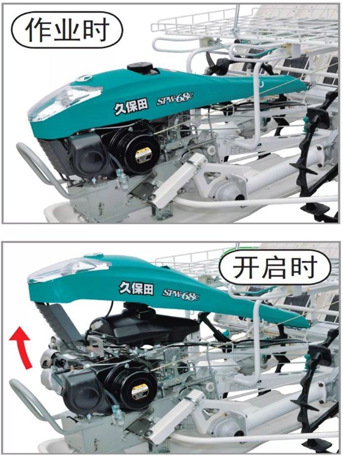 久保田2ZS-2(SPW-28C)手扶式插秧机