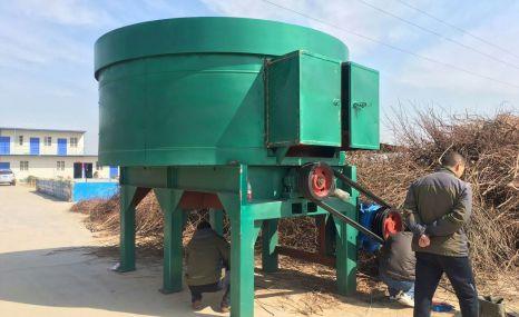一颗重工大型圆盘切草机