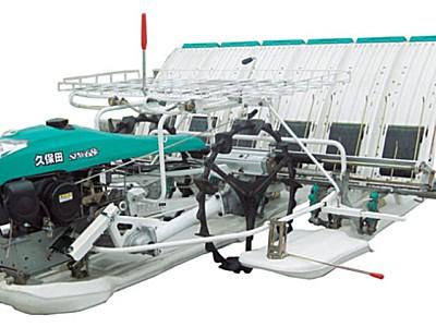 久保田2ZS-6(SPW-68C)手扶插秧機
