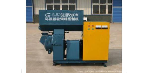 天工SLHP220颗粒饲料压制机