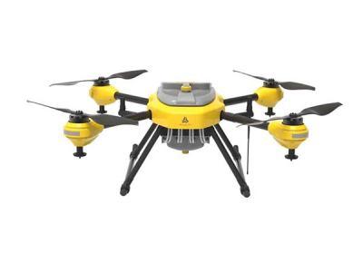 天麒V02S-UAV植保无人机