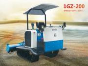 柳林1GZ-200履带自走式旋耕机(直联式)