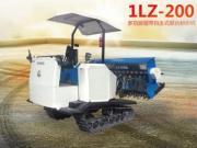 柳林1LZ-200多功能履带自走式联合耕作机
