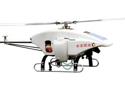 全豐航空3WQF120-12型智能油動單旋翼農用植保無人機