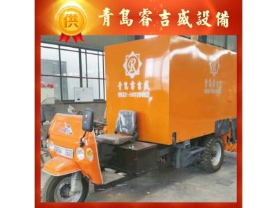 睿吉盛RJS-SLCDD2牛场三轮撒料车