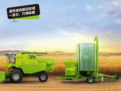 中聯谷王DM150移動式谷物烘干機