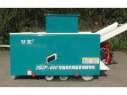 万寿谷宝2BZP-800育秧播种机
