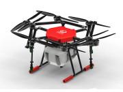 A15-1600植保無人機