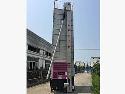 苏州山本NCD-100BC粮食烘干机