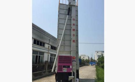 蘇州山本NCD-100BC糧食烘干機