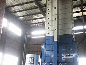 江西大隆重工5HX-20谷物烘干机