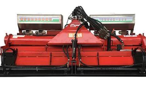 富来威1ZSJH-250秸秆还田起浆耕整机