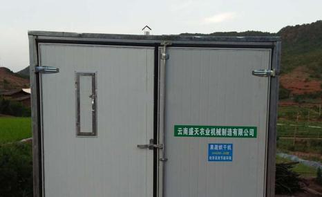 云南盛天5HGM-30果蔬烘干机