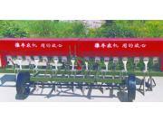 淮丰2B-16多功能播种机