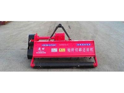 通田1JHY-150秸秆切碎还田机