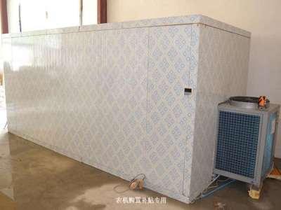 徐州蕴康5HGB-25果蔬烘干机