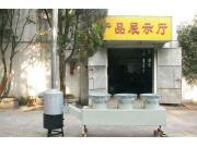 浙江绿峰6CHP-3茶叶烘干机